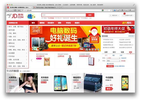 jingdong-2013-sales-revenue.jpg
